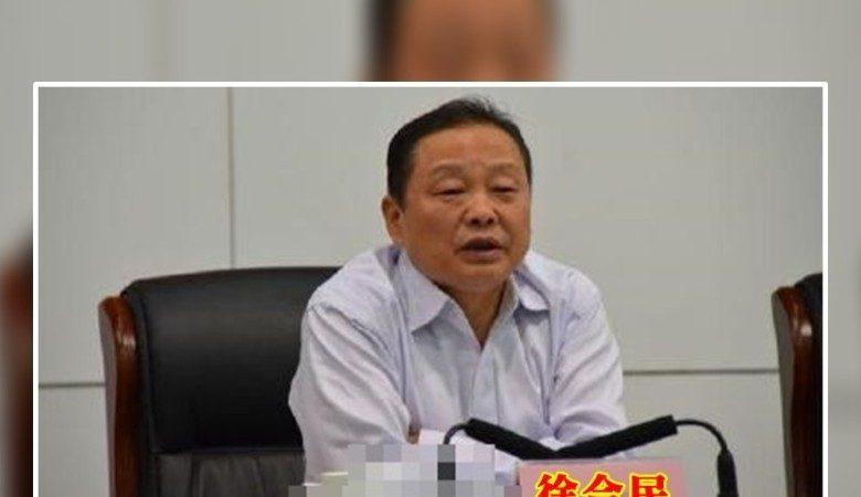 河南政法委副書記徐合民被查 曾被追查國際通告