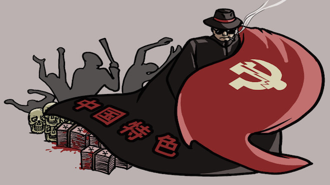 龙啸:浅析共产党之二:毁灭人类是共产党终极目标
