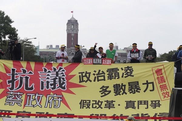 抗议年金改革 群众转往立院 途中闯入教育部