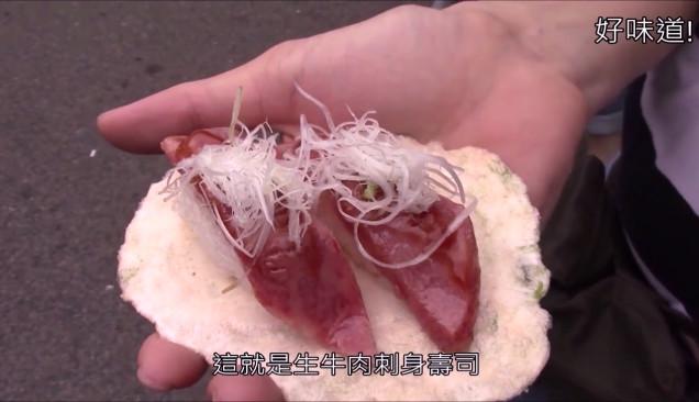 【食‧文化】好味…生牛肉寿司!! 日本名古屋美食