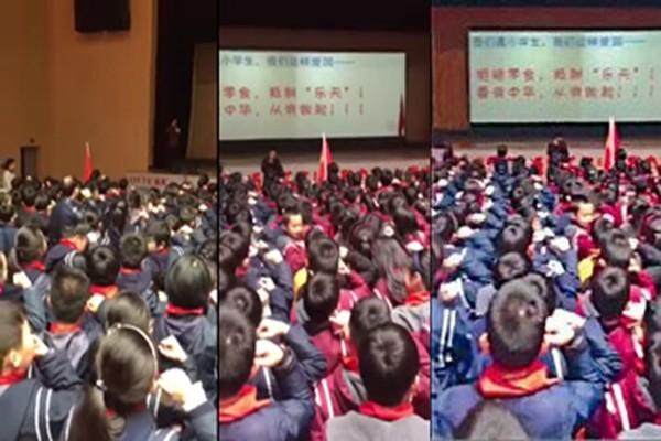 """大陆学校组织小学生集会宣誓""""抵制乐天"""""""