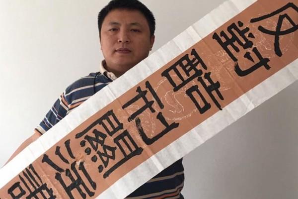 11國駐華大使促查酷刑案 709案代理律師被「休息」