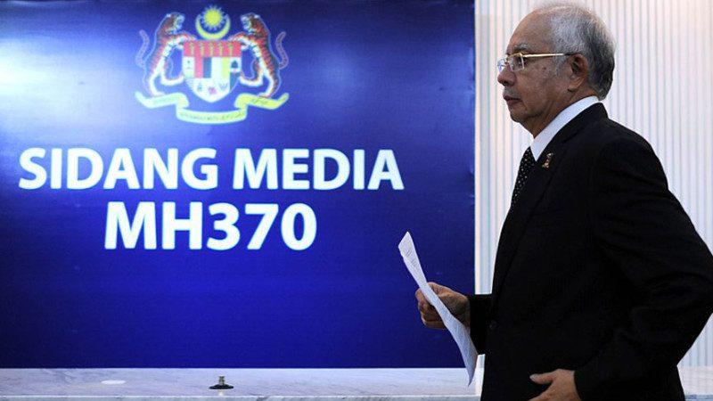 馬航MH370再傳陰謀論 239人還活著?