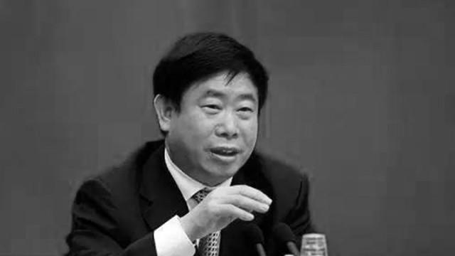 金融反腐波及银监会?主席助理杨家才失联