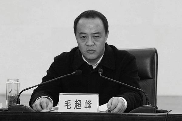 海南十九大代表出炉   常务副省长毛超峰离奇出局