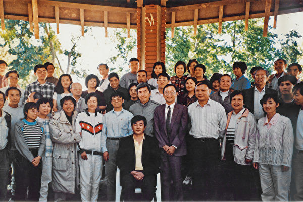 舊金山學員回憶李洪志師父美國首次講法
