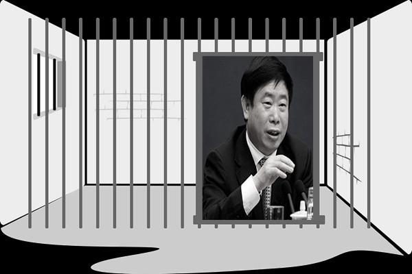 银监会主席助理杨家才被查 或涉肖建华案