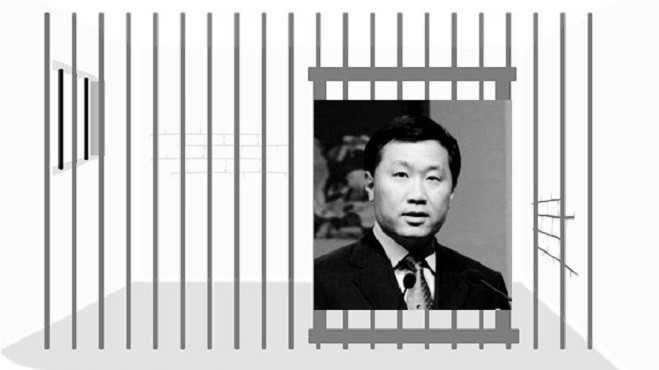 涉經濟政變 證監會原副主席姚剛被雙開