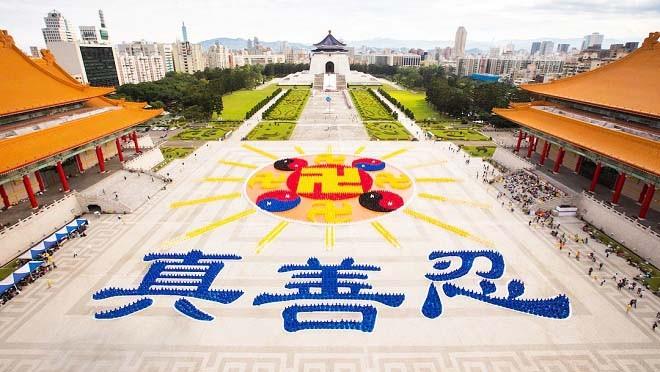 中國「靈魂爭奪戰」 美調查報告:中共鎮壓法輪功失敗