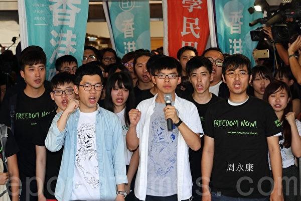 香港周永康獄中傳家書:談民主、政治與法律