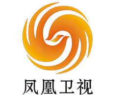 """曾为薄熙来造势漂白 香港""""党媒""""凤凰卫视被整顿"""