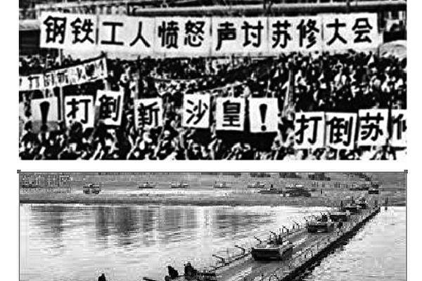 秘档:中苏互怼 苏联要周恩来搞掉毛泽东