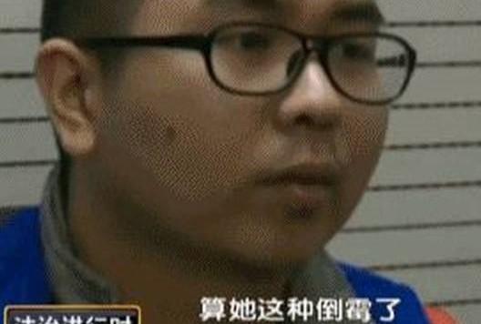周雲露遇害案二審:維持死刑判決