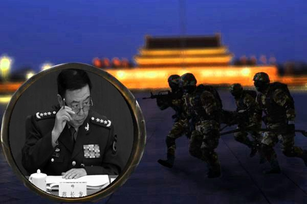 傳范長龍簽「不自殺承諾書」調查仍在進行