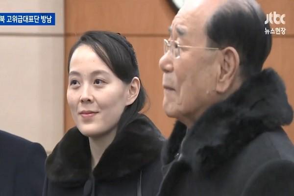 平昌冬奥 金正恩胞妹一行人抵达韩国(视频)