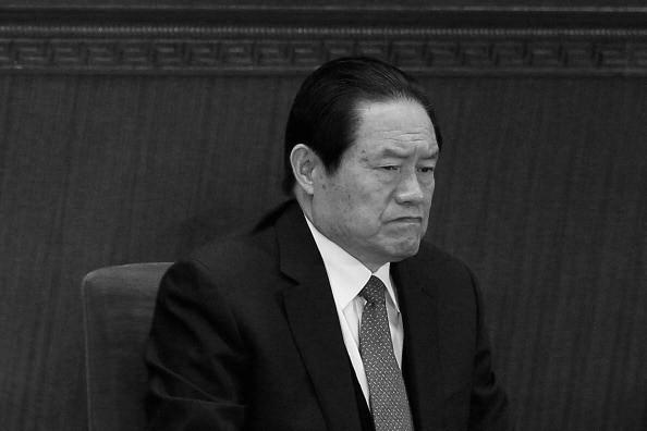日媒翻炒周永康泄密旧闻有隐情?学者:有人威胁习近平