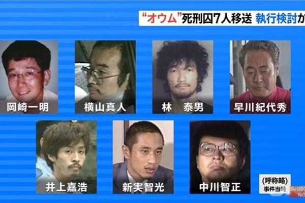 日本沙林毒氣事件 7死囚送可執行死刑監獄