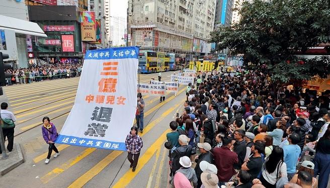 【特稿】三亿人三退 解体中共复兴中华