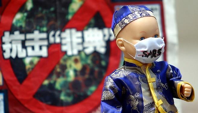 SARS卷土重来?广东又爆新疫情