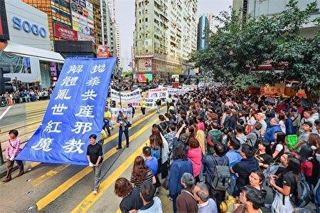冀宇:三亿人三退 预示中共解体