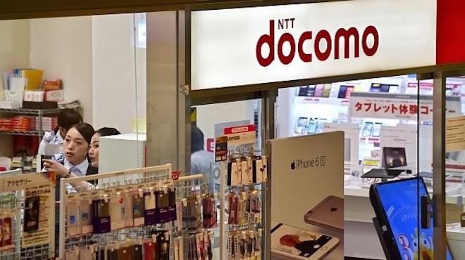 雪上加霜 日本电信商NTT中止与中兴通讯合作