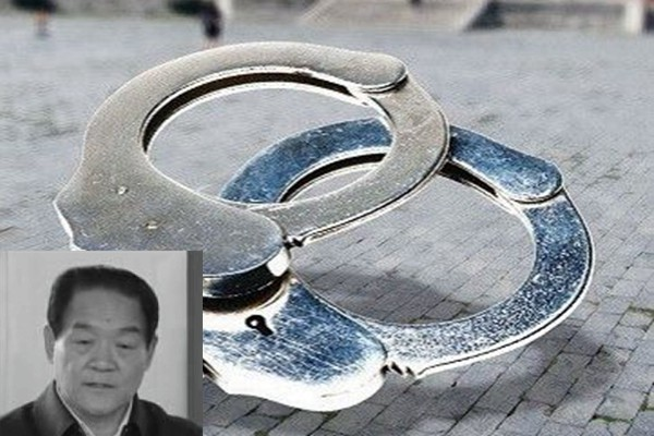 """陕西大老虎搭上令计划妻子 奇葩""""黑料""""曝光"""