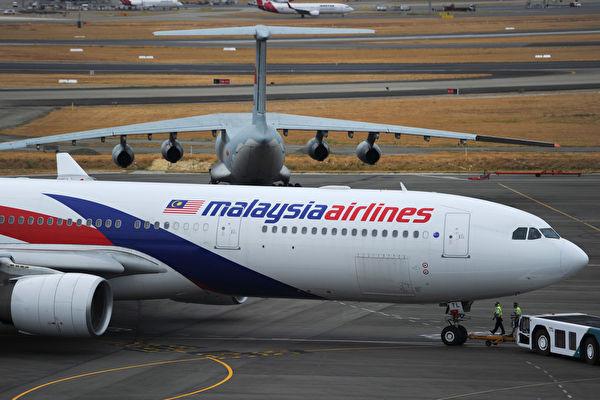 涉江綿恆政治暗殺?馬航MH370搜索4年無果而終