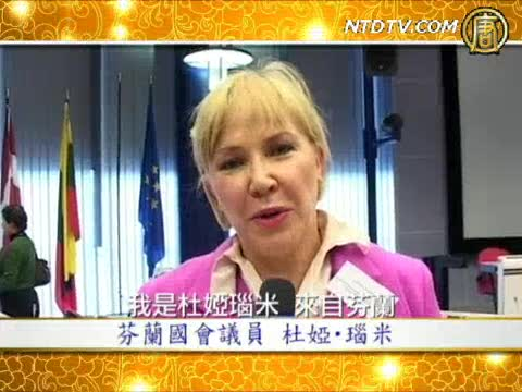 芬兰国会议员Tuija Nurmi贺华人新年