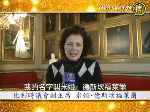 比利时议会副主席MiaDeSchamphelaere贺年