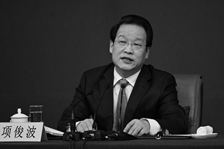 项俊波被控受贿近2千万  一审当庭认罪