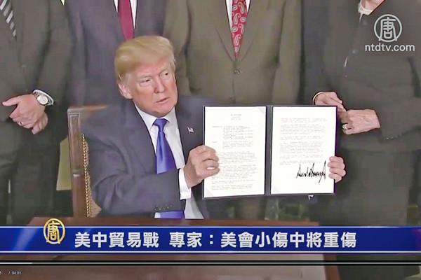 中美「誰先眨眼」?媒體預測:貿易清零中共將崩潰