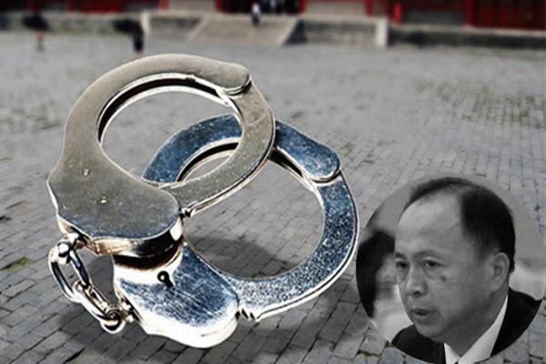 秦城監獄放出「老虎」 十八大後首例