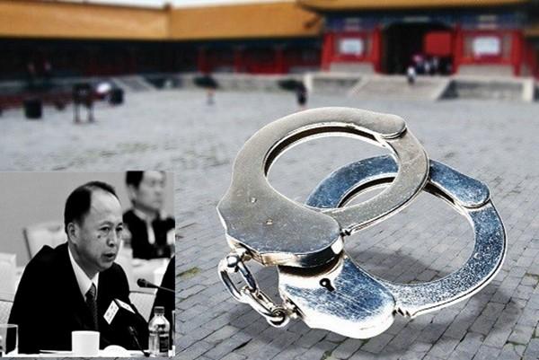 秦城監獄首虎提前出獄 中紀委怒批「老害人」