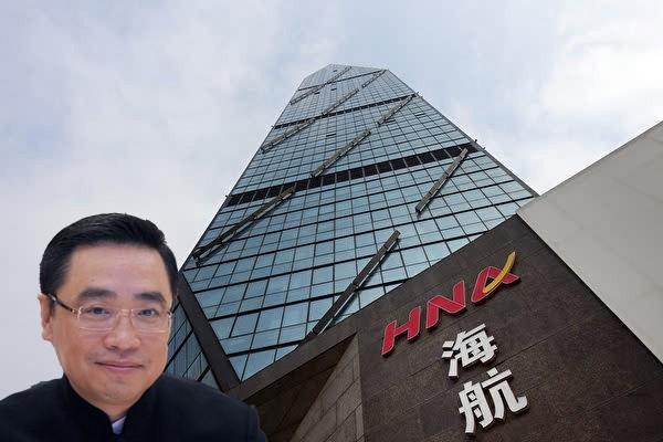 海航債務纏身敏感時刻 董事長王健離奇死亡