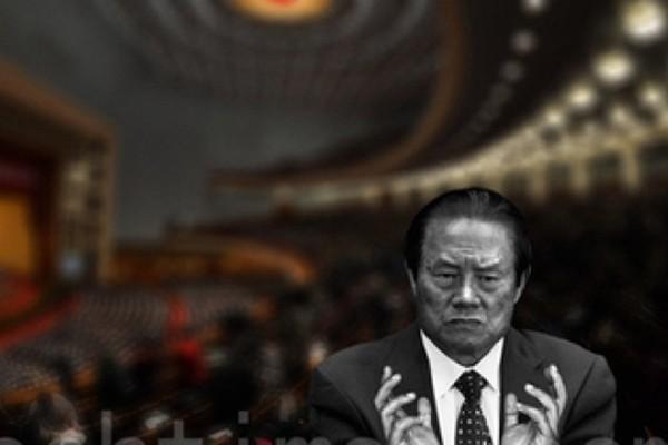 揭秘:京西宾馆秘密协议 周永康提前缴枪