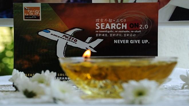 失蹤馬航MH370報告 飛機曾人為調轉方向
