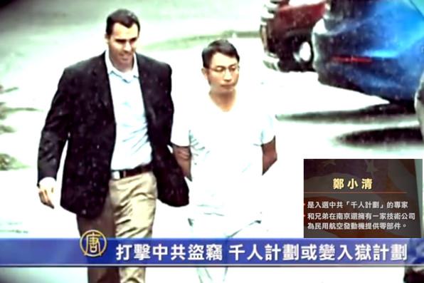 中共「千人計劃」惹禍 大批華人學者被FBI約談