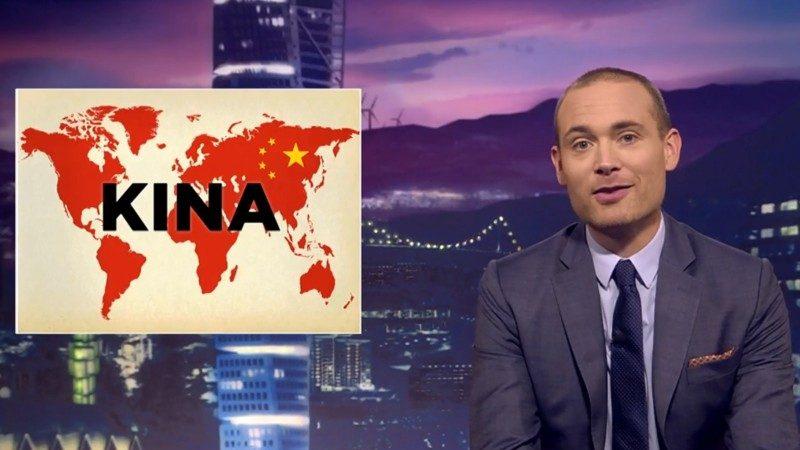 瑞典主持人:向中国人民道歉而非政府