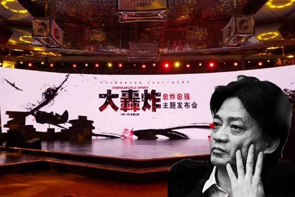 崔永元繼續爆雷 舉報兩大政府部門