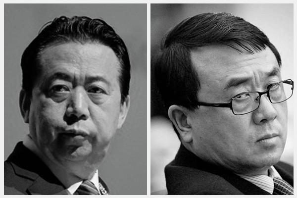 美媒分析:孟宏偉和王立軍犯中共大忌