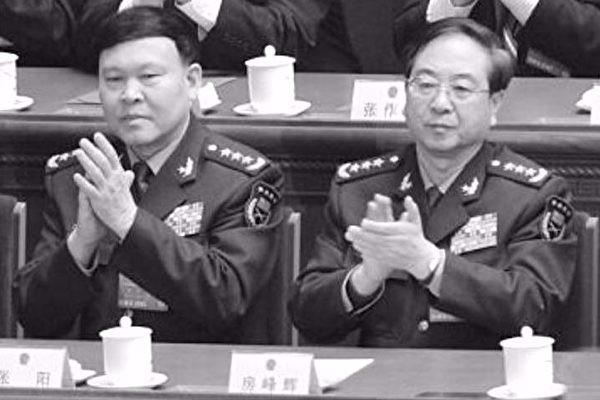被指涉反習政變 中共軍頭房峰輝張陽黨籍被削