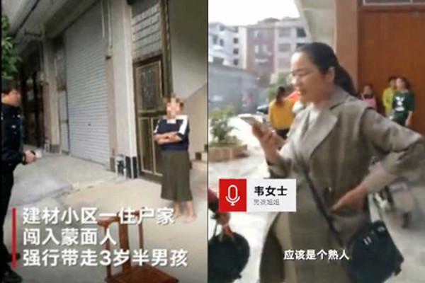 廣西人販子入室搶男童 母親被毆打綁在廁所(視頻)