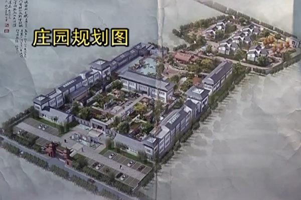 陈思敏:秦岭山下超级别墅牵涉的权贵们
