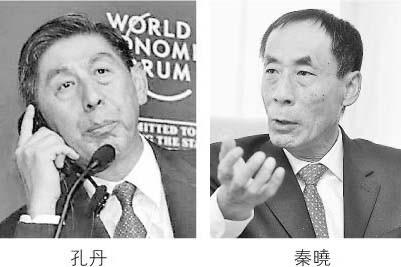 中共政经界激烈交锋 红二代直批北京政策