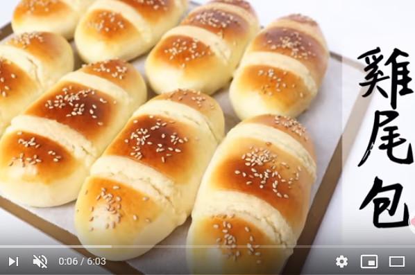 自製雞尾包 內餡飽滿 簡單做法(視頻)