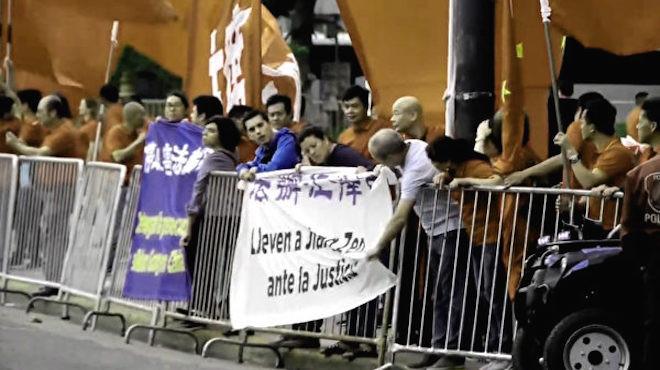 G20峰会 中共施压阿根廷 阻挠法轮功学员请愿