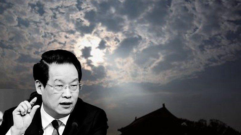 陆媒首次披露 项俊波情妇与北京豪宅