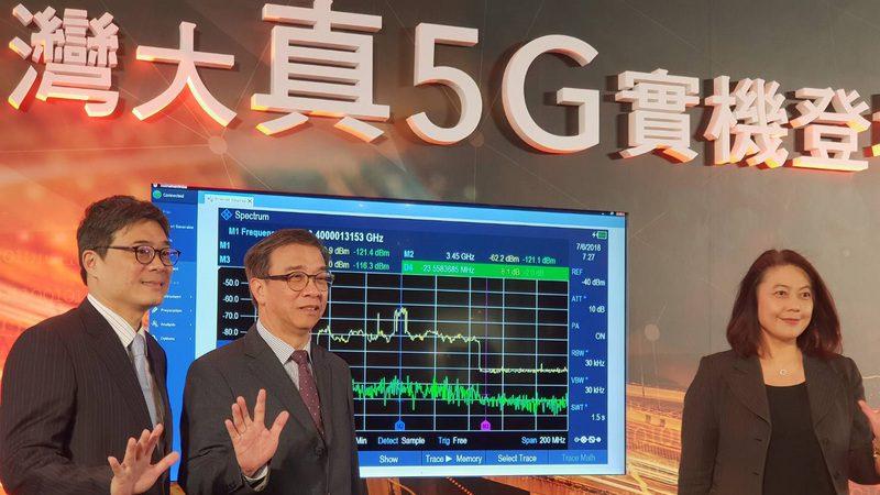 5G产业盛事 150家大厂齐聚台湾