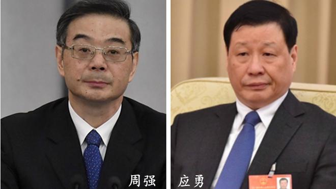 傳上海市長應勇將取代周強主政最高法