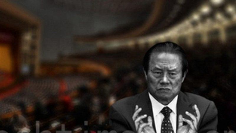 揭秘:武警深夜包围中南海 胡锦涛签秘密协议